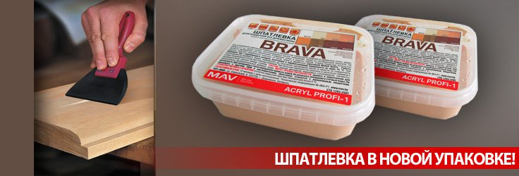 New packaging 0,25! Putty BRAVA ACRYL PROFI-1